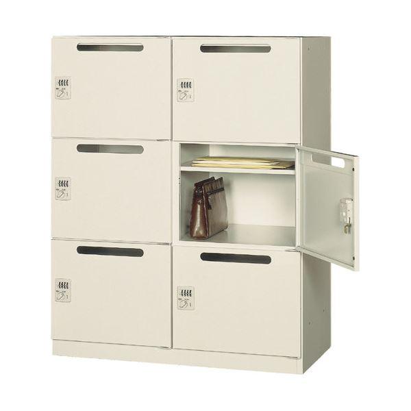 オフィス収納 関連商品 パーソナルロッカー PL-23D ダイヤル錠式