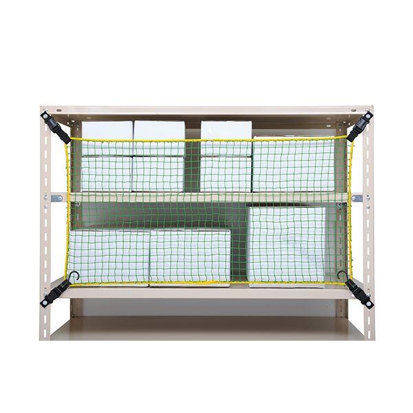 生活用品・インテリア・雑貨 棚ネット TN-1500 グリーン W1500用