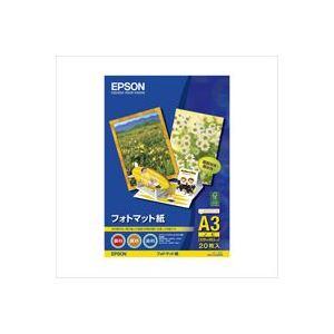 パソコン・周辺機器 (業務用30セット) エプソン EPSON フォトマット紙 KA3N20PM A3ノビ 20枚 【×30セット】