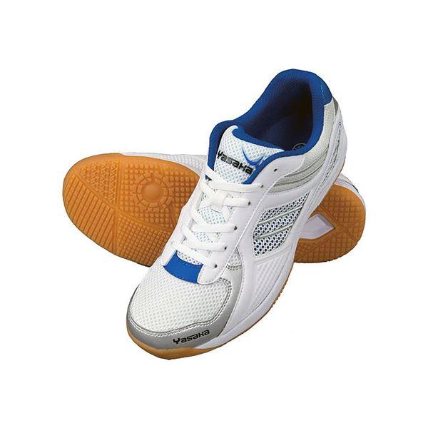 卓球ラケット 関連商品 卓球シューズ ジェット・インパクト(JET IMPACT) E200 ブルー 22.5