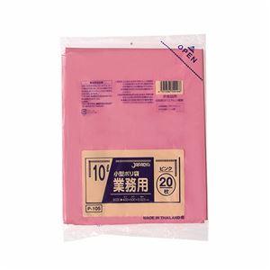 掃除用具 関連 (まとめ) ジャパックス 小型ポリ袋 10L ピンク P-105 1パック(20枚) 【×30セット】