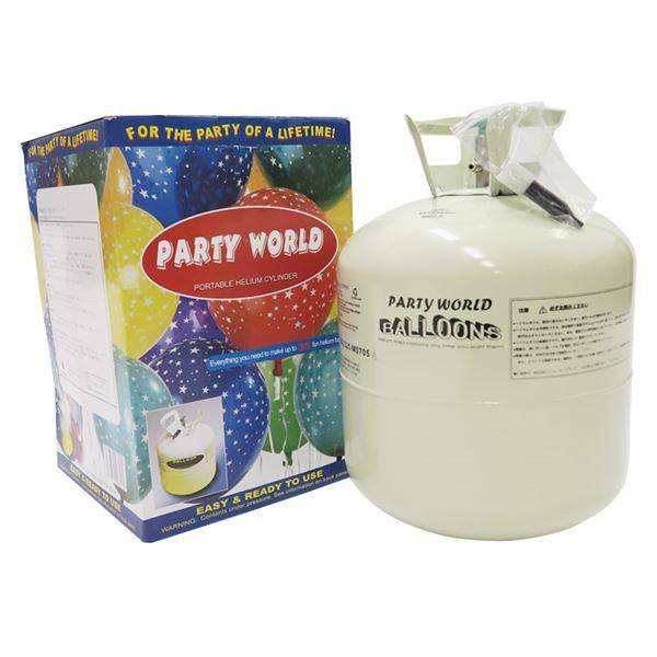生活日用品関連商品 使い捨てヘリウムガス 280リットル