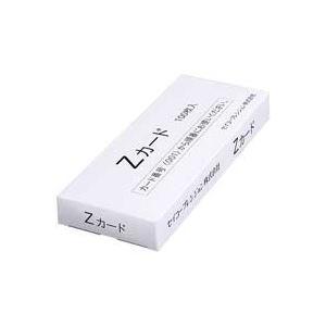 文具・オフィス用品 (業務用30セット) セイコープレシジョン タイムカード 100枚 Zカード 【×30セット】
