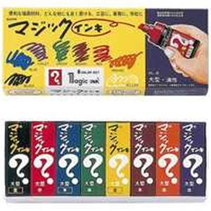 (業務用50セット) 寺西化学工業 マジックインキ ML-8 大型 8色組 【×50セット】