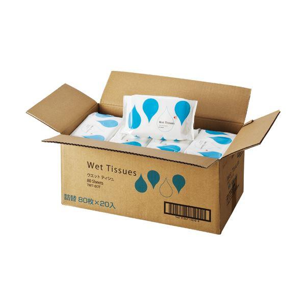 日用品雑貨 (まとめ) TANOSEE ウェットティッシュ 詰替用 1ケース(1600枚:80枚×20パック) 【×2セット】