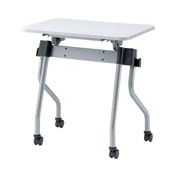 事務用デスク 関連商品 フォールディングテーブル NTA-N750 WH