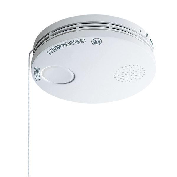日用品雑貨 パナソニック 災害対策 住宅用火災警報器 (1)けむり当番 SHK6030P