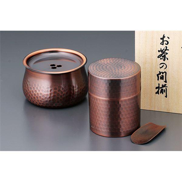 キッチン・食器 日用雑貨 便利 茶筒・建水セット (銅製品) CB-520