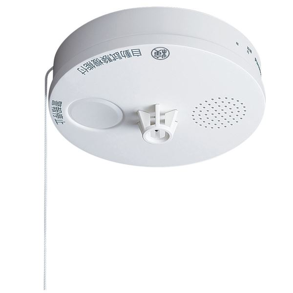 日用品雑貨 パナソニック 災害対策 住宅用火災警報器 (2)ねつ当番 SHK6040P