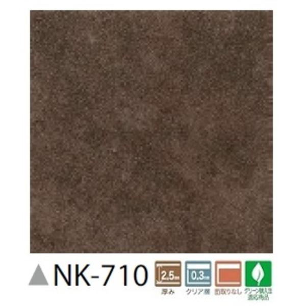 フロアタイル ナチュール 18枚セット NK-710