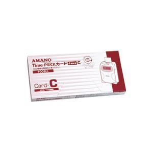 文具・オフィス用品 (業務用30セット) アマノ タイムパックカード(4欄印字)C 【×30セット】