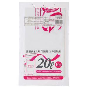 掃除用具 関連 (まとめ) ジャパックス 容量表示入りゴミ袋 ピンクリボンモデル 乳白半透明 20L TSP20 1パック(10枚) 【×60セット】