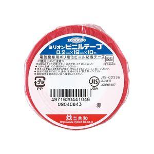文具・オフィス用品 (まとめ) 共和 ミリオンビニールテープ 19mm×10m 赤 HF-114-A 1巻 【×60セット】