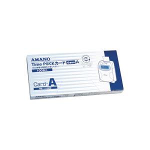 文具・オフィス用品 (業務用30セット) アマノ タイムパックカード(4欄印字)A 【×30セット】