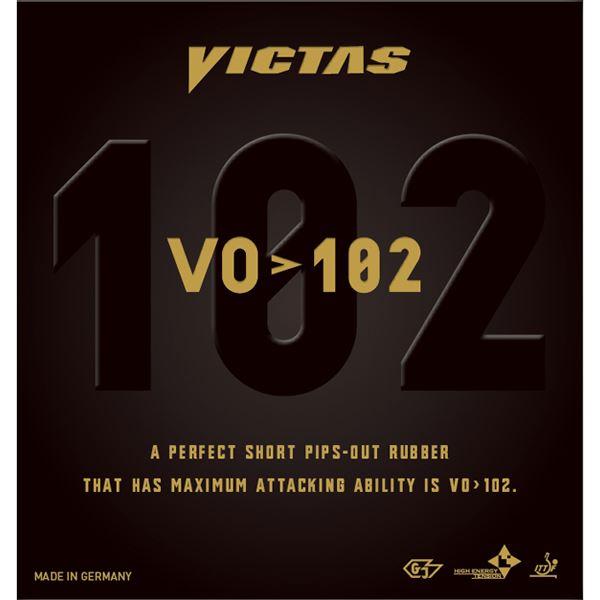 卓球ラケット用ラバー 関連商品 ヤマト卓球 VICTAS(ヴィクタス) 表ソフトラバー VO>102 020222 レッド MAX