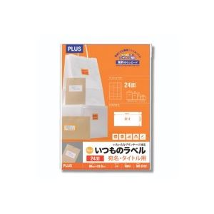 生活日用品 (業務用20セット) プラス いつものラベル 24面 100枚 ME-515T, コリョウチョウ:28766fce --- doll-house.jp