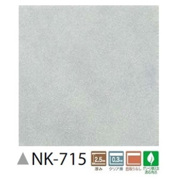 フロアタイル ナチュール 18枚セット NK-715