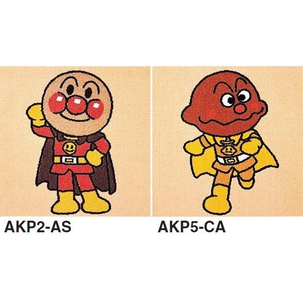 生活用品関連 アンパンマン パネルカーペット【防ダニ・洗える】 【日本製】 サイズ400mm×400mm AKP2-AS.AKP5-CA 2枚セット