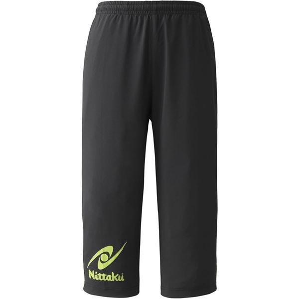 スポーツ用品・スポーツウェア関連商品 卓球パンツ BREAKER CROPPED PANTS(ブレーカー七分丈パンツ NW2853 グリーン L