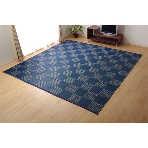 インテリア・家具関連商品 ラグ 洗える PPカーペット 『ウィード』 ネイビー 本間4.5畳(約286.5×286.5cm)
