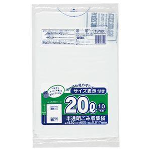 掃除用具 関連 (まとめ) ジャパックス 容量表示入りポリ袋 乳白半透明 20L TSN20 1パック(10枚) 【×60セット】