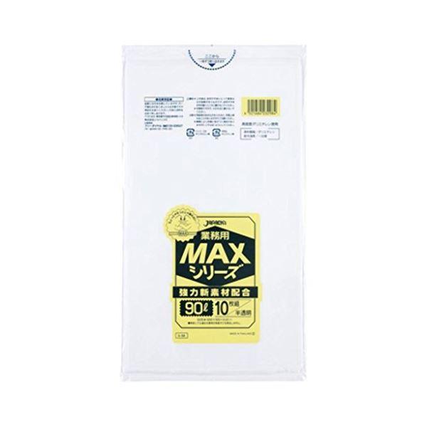 日用品・生活雑貨 袋 関連 業務用MAX90L 10枚入02HD+LD半透明 S98 【(30袋×5ケース)合計150袋セット】 38-304