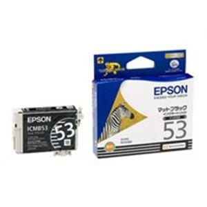 パソコン・周辺機器 (業務用50セット) エプソン EPSON インクカートリッジ ICMB53 マット黒 【×50セット】