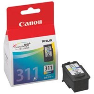 パソコン・周辺機器 (業務用10セット) Canon(キャノン) インクカートリッジ BC-311 3色 【×10セット】