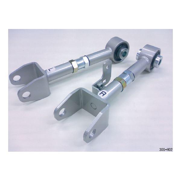 車用品 関連 ストリーム RN1-4 リアアッパーアーム シルクロード 30S-H02