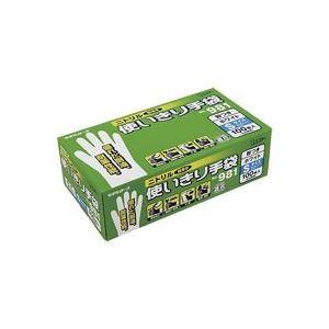 (業務用20セット) エステー ニトリル手袋 粉付 No981 S 1箱 【×20セット】