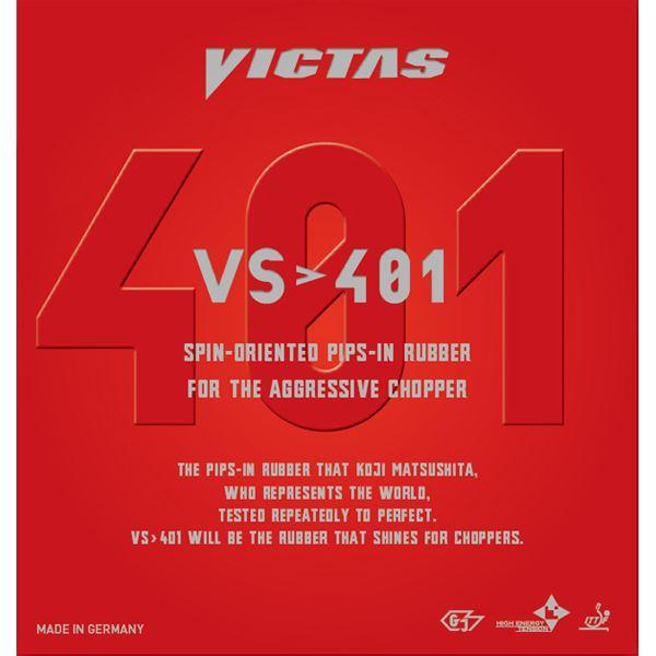 卓球ラケット用ラバー 関連商品 ヤマト卓球 VICTAS(ヴィクタス) 裏ソフトラバー VS>401 020271 レッド 1.5
