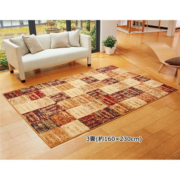 おしゃれな家具 関連商品 モダン柄ウィルトン織カーペット ワイン 3畳(約160×230cm)
