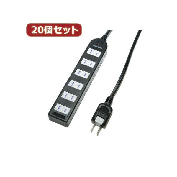 生活 雑貨 通販 YAZAWA 20個セット ノイズフィルター付AV機器タップ Y02KNS602BKX20