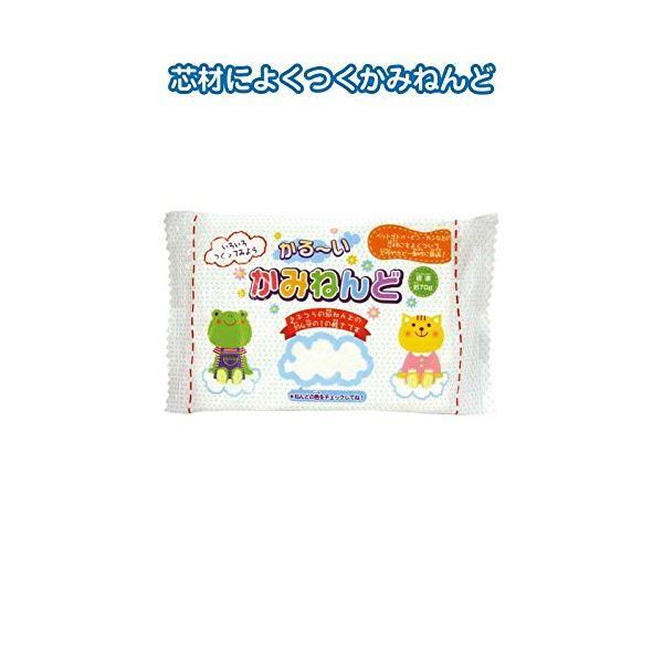 ホビー・エトセトラ 関連商品 かるーい紙ねんど70g(日本製) 【30個セット】 32-618
