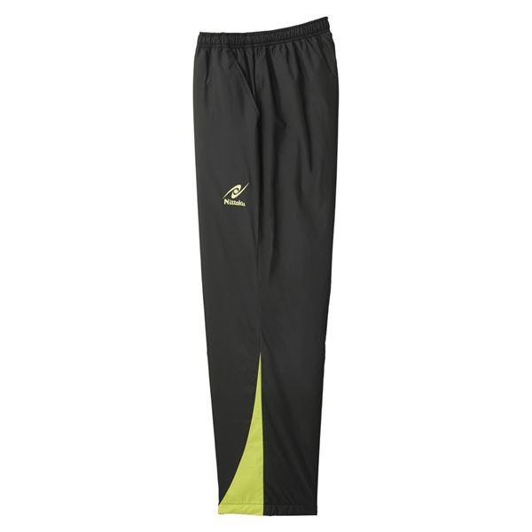 卓球アパレル HOT WARMER ANV PANTS(ホットウォーマーANVパンツ)男女兼用 NW2851 グリーン XO