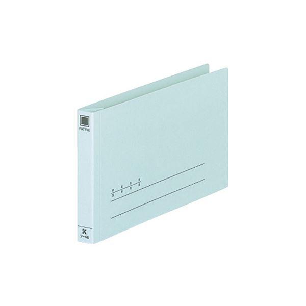 (まとめ) コクヨ 伝票用フラットファイル 振替伝票サイズ 2穴 150枚収容 背幅18mm 青 フ-46 1セット(10冊) 【×5セット】
