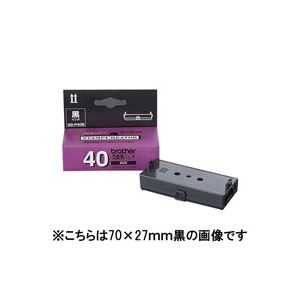(業務用40セット) ブラザー工業 交換用パッド QS-P35E 青 【×40セット】
