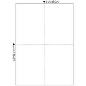 プリンタ用紙 関連商品 (業務用3セット) プリンター帳票 BP2006Z A4 白/4面 1200枚