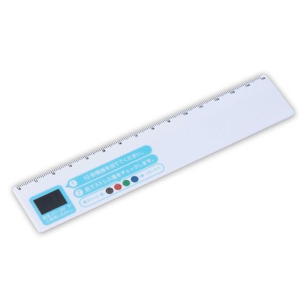 定規 関連商品 ストレスチェック15cm定規 【100個セット】