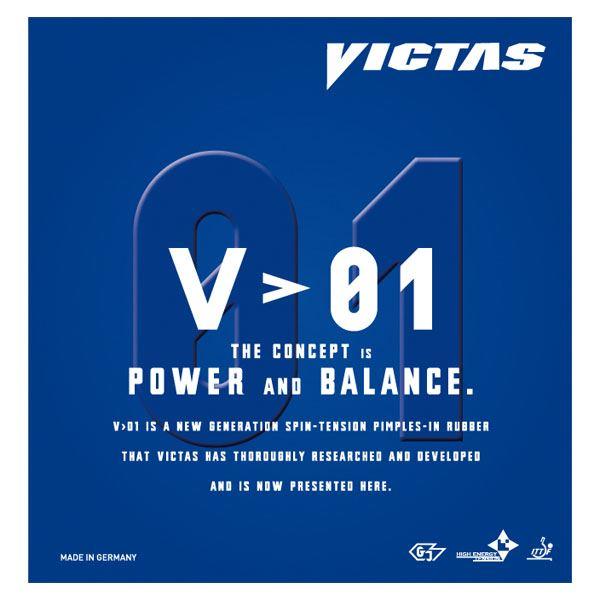 スポーツ・アウトドア 卓球 卓球用ラバー 関連 ヤマト卓球 VICTAS(ヴィクタス) 裏ソフトラバー V>01 020301 ブラック 1.8