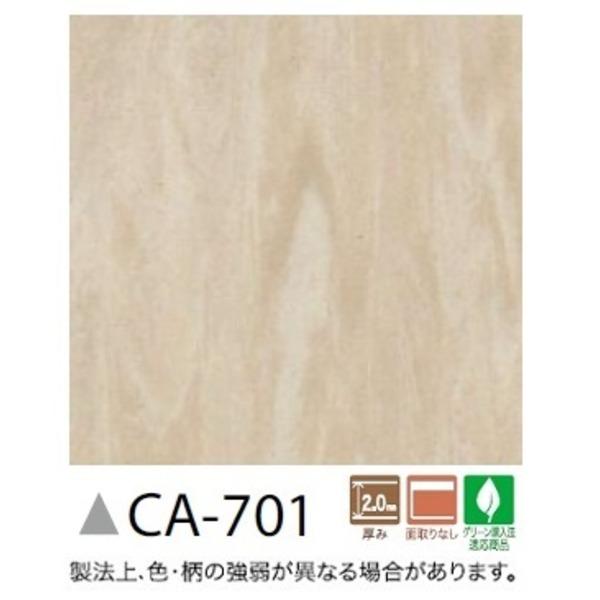 インテリア・寝具・収納 関連 コンポジションタイル 50枚セット CA-701