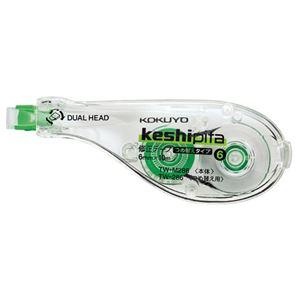 (まとめ) コクヨ 修正テープ(ケシピタ) 本体 6mm幅×10m 緑 TW-M286N 1個 【×20セット】
