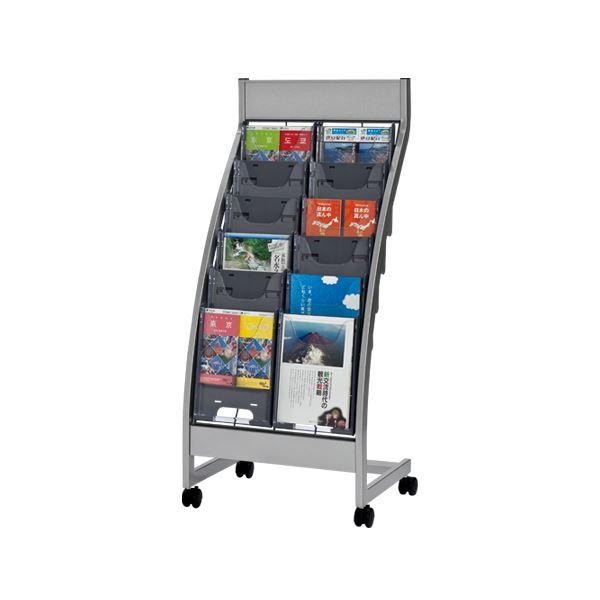 生活用品・インテリア・雑貨 パンフレットスタンド PSL-C206-GR 2列6段
