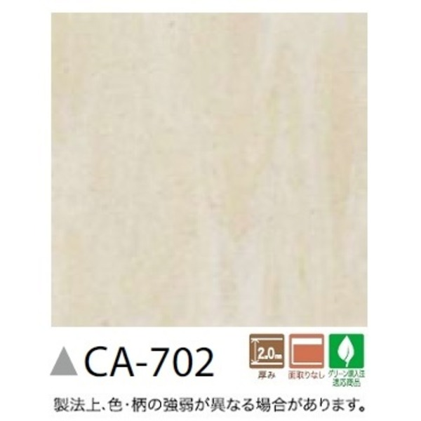 インテリア・寝具・収納 関連 コンポジションタイル 50枚セット CA-702