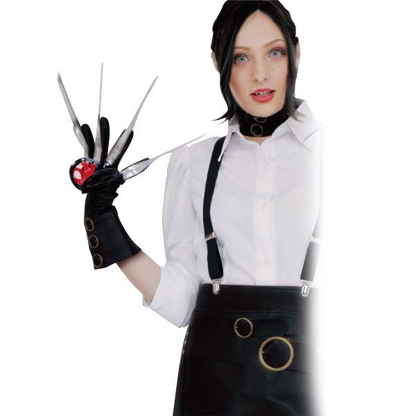 イベント衣装 コスプレ シザーガール