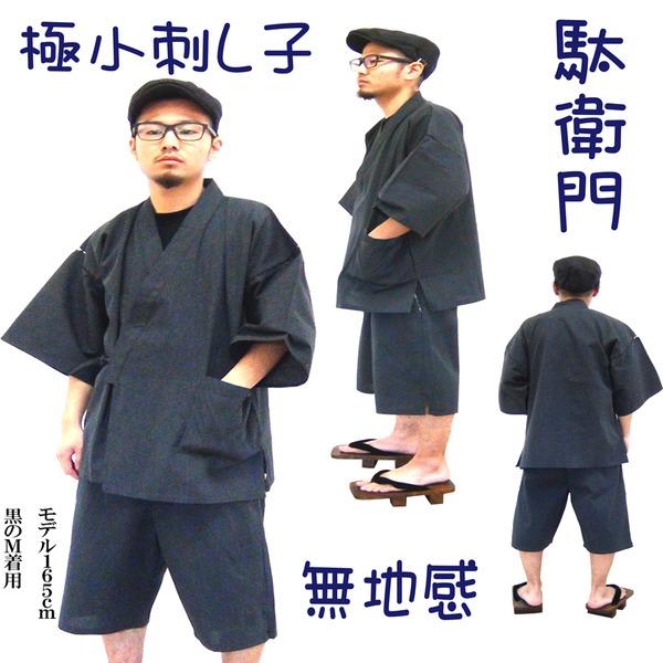 レディースファッション 和服 浴衣 関連 極小刺し子甚平黒LL