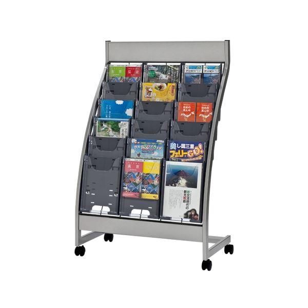 インテリア・寝具・収納 オフィス家具 関連 パンフレットスタンド PSL-C306-GR 3列6段