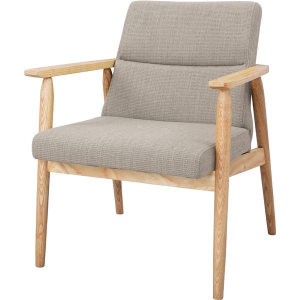 椅子 関連商品 北欧調1人掛けチェア/リビングチェア 【ベージュ】 肘付き 木製フレーム 張地:ファブリック生地 『リズ』 RTO-881BE