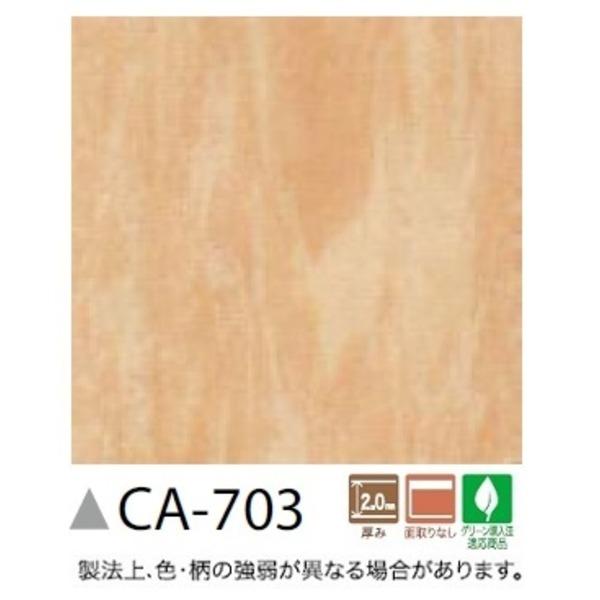 インテリア・寝具・収納 関連 コンポジションタイル 50枚セット CA-703