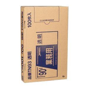 日用品雑貨 (業務用セット) メタロセン配合ポリ袋100枚BOX 透明ポリ袋(100枚入) TN93 【×2セット】